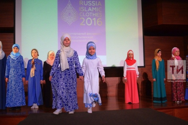 Завершился фестиваль мусульманской одежды Russia Islamic Clothes
