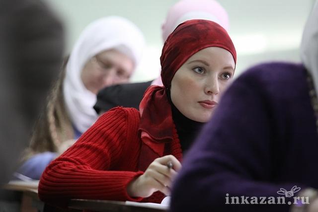 Г.уфы знакомств исламский сайт