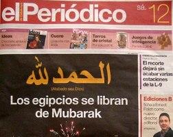 В испанской прессе начал использоваться арабский язык