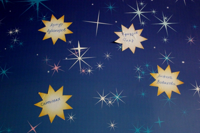 картинки звёзды на небе для детей